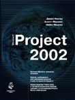 Microsoft® Project 2002